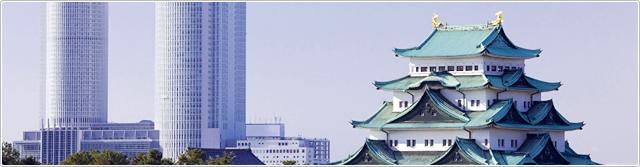 名古屋・愛知のエリアに特化!