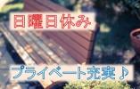 医療法人社団瑞鳳会居宅介護支援事業所ハートマネージメント桜 イメージ