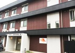 住宅型有料老人ホームはなひなの杜名東 イメージ