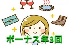 特別養護老人ホーム高坂苑 イメージ
