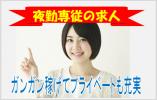 デイサービスちくたく亭竹橋 イメージ