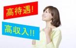 住宅型有料老人ホームメドック東郷 イメージ