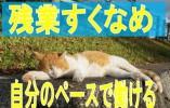 介護付有料老人ホームベルデ名古屋栄生 イメージ
