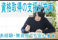 愛の家グループホーム中川新家 イメージ