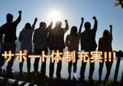 介護付有料老人ホームアンサンブル豊田曙 イメージ