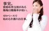 介護付有料老人ホームライフ&シニアハウス神宮南井田 イメージ