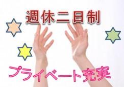 滝子通一丁目福祉施設(グループホーム、小規模多機能型居宅介護) イメージ