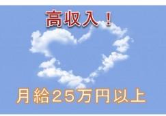 愛の家グループホーム豊田松ヶ枝 イメージ