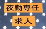 特別養護老人ホーム平田豊生苑 イメージ
