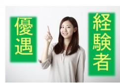 株式会社波の女滝子通一丁目福祉施設(グループホーム、小規模多機能型居宅介護) イメージ