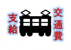東海橋苑グループホーム東起 イメージ