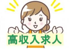 特別養護老人ホーム千寿乃里 イメージ