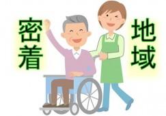 介護付有料老人ホーム豊田ほっとかん イメージ