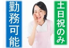 住宅型有料老人ホームゆいの郷 イメージ
