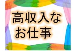 住宅型有料老人ホームグラード栄東 イメージ
