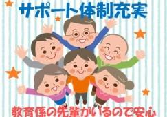 医療型介護付有料老人ホーム百ねん庵桜 イメージ