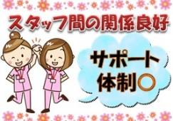 愛の家グループホーム中川吉津 イメージ