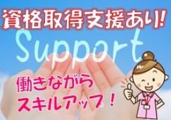 愛の家グループホーム名古屋北久手 イメージ