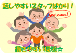介護付有料老人ホームベストライフ愛知 イメージ