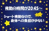特別養護老人ホームケアマキス柴田 イメージ