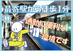 住宅型有料老人ホームハートヒルズ岩塚 イメージ