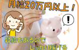 介護老人保健施設キュア北崎 イメージ