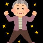 有料老人ホームの種類と特徴-健康型有料老人ホーム- イメージ
