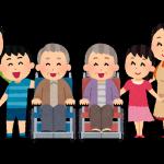 有料老人ホームの種類と特徴-介護付有料老人ホーム- イメージ