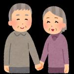 老人ホームの種類と特徴-サービス付き高齢者向け住宅- イメージ