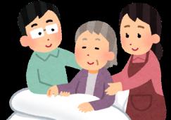 特別養護老人ホームシルバーピアみずほ イメージ