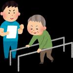 介護サービスの種類と特徴~施設介護サービス~ イメージ