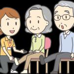 介護の資格~理学療法士(PT)~ イメージ